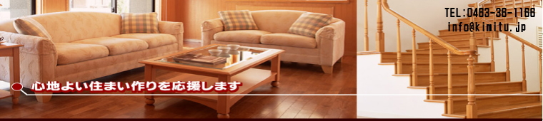 気密測定試験と気密住宅専門サイト
